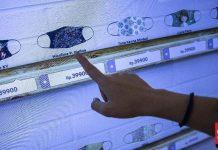Pakar: UMKM Harus Siap ke Arah Digitalisasi